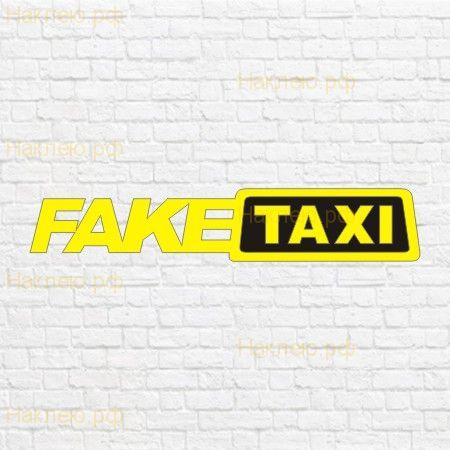 Fake taxi макет в векторе