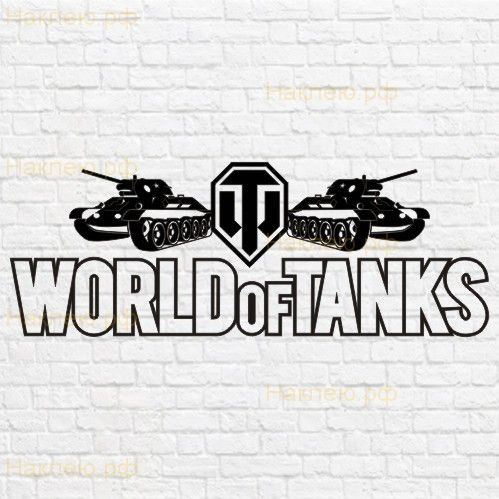 World of tanks 2 макет в векторе